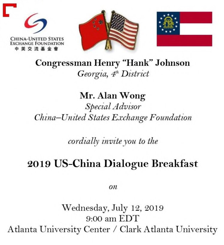 (DCNF Photo) Invitation for Rep. Hank Johnson event with CUSEF advisor Alan Wong (via Wilson Global Communications filings with the Justice Department)